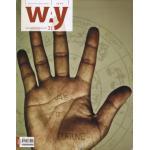 way 31, ปีที่ 3 ฉบับที่ 31 พ.ศ.2553