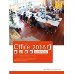 คู่มือ Office 2016 ฉบับใช้งานจริง