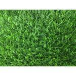 หญ้าเทียม รุ่น 2 cm.สีเขียวล้วน