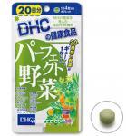 (รุ่นใหม่) DHC Yasai Perfect Mixed Vegetable 20 Days (80 Tabs) วิตามินผักอัดเม็ด 20 วัน จำนวน 80 เม็ด รวมผักถึง 20 ชนิด เพื่อสุขภาพที่่แข็งแรง