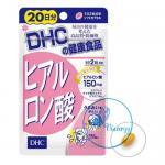 DHC Hyaluronsan 20 Days ฮีอะรูรอนซัน 20 วัน ไฮยารูรอน เติมความชุ่มชื้นให้แก่ผิว เพื่อผิวนุ่ม เปล่งปลั่ง ไม่แห้งกร้าน