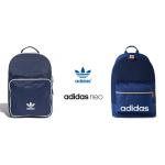 [Contents] แตกต่างอย่างลงตัวด้วย Adidas Original และ Adidas Neo
