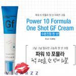 It's Skin Power 10 Formula One Shot GF Cream 35mL ครีมบำรุงผิวที่มีส่วนผสมของใบกิงโกะและสารสกัดจากเห็ดหูหนูขาว เพิ่มและรักษาความชุ่มชื้นภายในผิวได้ยาวนาน