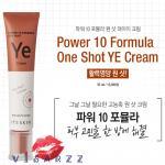 It's Skin Power 10 Formula One Shot YE Cream 35mL ครีมบำรุงผิวเนื้อนุ่มอุดมไปด้วยส่วนผสมของ Yeast Polypeptide ส่งต่อสารอาหารที่จำเป็นเพื่อคืนความชุ่มชื้นให้ผิว