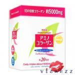 (แบบกล่อง) Meiji Amino Collagen 5000 mg Refill 20 วัน (140g) ช่วยให้ผิวนุ่ม ชุ่มชื้น และมีความยืดหยุ่นมากขึ้น
