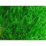 หญ้าเทียม รุ่น 4 cm. สีสปริง