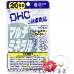 DHC Multi Mineral 20 Days วิตามินสำหรับบำรุงร่างกาย ที่รวมแร่ธาตุ 10 ชนิดที่จำเป็นต่อร่างกายไว้ในเม็ดเดียว เป็นวิตามินอาหารเสริมติดอันดับขายดีของ วิตามิน dhcในประเทศญี่ปุ่น สร้างสมดุลให้ร่างกาย สุขภาพแข็งแรง