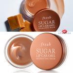 (ขายส่ง 480.-) Fresh Sugar Lip Caramel Hydrating Balm 6g ลิปคาราเมลหอมหวาน ให้ริมฝีปากเนียนนุ่มชุ่มชื้นยาวนาน 6 ชั่วโมง และสามารถใช้ได้หลากหลายโอกาส