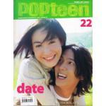 POPteen vol.2 no.22 กุมภาพันธ์ 2546