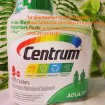 วิตามินรวมCentrum MultiVitamins วิตามินรวม ขนาด Big Bonus Pack 425เม็ด สูตรAdvance Best Vitamin