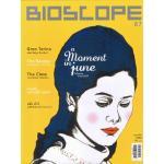 Bioscope ฉบับที่ 87 กุมภาพันธ์ 2552