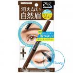 BCL Browlash Ex 24 H Waterproof Eyebrow # Natural Brown สีน้ำตาลเข้ม สีมาตรฐาน เหมาะกับคนทำสีผมปกติ ดินสอเขียนคิ้ว 2 หัว เขียนหัวคิ้วและหางคิ้ว