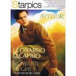 ฉบับที่ 645 ปักษ์หลัง ธันวาคม 2547