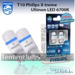 T10 Philips X-treme Ultinon LED 6700K