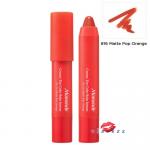 (#16 Matt Pop Orange) Mamonde Creamy Tint Color Balm Intense 2.5g ลิปแมทท์ที่ดังมากในประเทศเกาหลี สีแน่นคมชัด ไม่ทำให้ปากแห้งและจับตัวเป็นก้อน