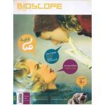 Bioscope ฉบับที่ 73 ธันวาคม 2550