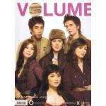 Volume ฉบับที่ 14 ปักษ์หลัง พฤศจิกายน 2548