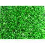 หญ้าเทียม รุ่น 2 cm.สีสปริง