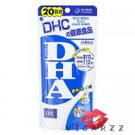 DHC DHA 20 Days แนะนำเลยค่ะ สำหรับสาวออฟฟิศ ใช้สมองเยอะ เพิ่ม EPA และ Vitamin E อุดม ด้วยสารสกัดจากปลาทะเล ช่วยในการพัฒนาสมองโดยเฉพาะด้านความจำและการเรียนรู้ มีสมาธิในการศึกษาค้นคว้า บำรุงสมองระบบประสาท และระบบไหลเวียนโลหิต