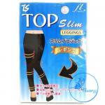 สีเนื้อ Top Slim Leggings # Beige เลคกิ้งขาเรียวแบบเปิดเท้า ช่วยลดพุง ลดขา ก้นกระชับ