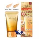 (#NB) Freshel Skincare BB Cream EX SPF32 PA++ #NB สกินแคร์ในรูปแบบบีบีครีมที่ให้การปกปิดริ้วรอย พร้อมปกป้องจากแแสงแดด ไฮไลท์อยู่ที่สารบำรุง Anti-Aging อุดมด้วย Q10, ไฮยารูรอล และอัลพาไลโปอิก ช่วยต้านริ้วรอยและให้ความชุ่มชื้นได้ตลอดวัน