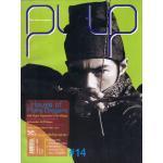 PULP ฉบับที่ 14 สิงหาคม 2547