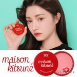 3CE Maison Kitsune Soft Cheek #Ginger Pink 9g บรัชออนปัดแก้มสีน่ารัก แพคเกจน่าเลิฟ จากคอลเลคชั่นเมซอง คิทึเนะ ที่มีน้องจิ้งจอกน้อยเป็นธีมหลัก