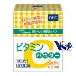 (ขายส่ง 190.-) DHC Vitamin C Powder Lemon (30 วัน) วิตามินซีเข้มข้นชนิดผง 1500mg รสเลม่อน ให้ผิวสวยใสขึ้นได้ทุกวัน ดูดซึมสู่ร่างกายอย่างรวดเร็ว
