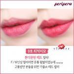 (สีใหม่ปี 2017) Peripera Airy Ink Velvet 8g #9 Legend Brown Red เนื้อบางเบา แต่สีชัดและติดทนเหมือนเดิม เนื้อสีชัด แต่ไม่หนักปาก