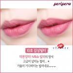 (สีใหม่ปี 2017) Peripera Airy Ink Velvet 8g #10 Dry Rose Brown เนื้อบางเบา แต่สีชัดและติดทนเหมือนเดิม เนื้อสีชัด แต่ไม่หนักปาก