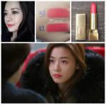 YSL Rouge Pur Couture # 52 Rouge Rose