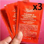 (Tester 3ซอง x 5mL) Kiehl's Turmeric & Cranberry Seed Energizing Radiance Masque ส่วนผสมธรรมชาติอย่างแครนเบอร์รี่ +ขมิ้นชัน (Turmeric) เพิ่มความสดใสให้ผิวทันที