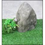 ก้อนหินกลมมน