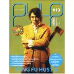PULP ฉบับที่ 19 มกราคม 2548