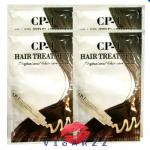(12.5mL x 4 ซอง) CP-1 Ceramide Treatment Protein Hair System 12.5mL x 4 ซอง ทรีทเม้นต์สูตรเร่งด่วน จากเกาหลี เปลี่ยนผมสวย ให้เป็นผมสุขภาพดี