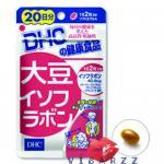 DHC Daisu Isofura Bon (20วัน) สกัดจากถั่วเหลืองจะปรับความสมดุลของฮอร์โมนในร่างกาย จึงมีผลลดสิวและรอยแดงจากสิวและ สิวหัวดำอุดตัน ช่วยให้ผิวไม่แห้งเป็นขุย รักษารูปร่างให้สวยงามคงที่ บำรุงร่างกายไปในตัว