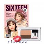 (#01 Every Day) 16 Brand Sixteen Eye Magazine อายเเชว์โดยเเบบใหม่ล่าสุด เบลนสีมาให้ในตัว เพียงเเค่ปาด ก็ได้ดวงตาสวย ดูมีมิติเเบบสาวเกาหลี โดยไม่ต้องเบลนสีให้ยุ่งยากอีกต่อไป
