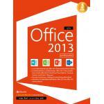 คู่มือ Office 2013 ฉบับใช้งานจริง