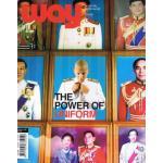 way 2, ปีที่ 1 ฉบับที่ 2 พฤศจิกายน 2549