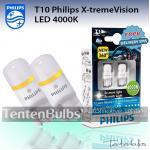 T10 Philips X-treme Vision LED 4000K
