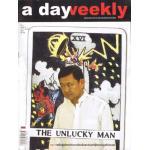 a day weekly ปีที่ 1 ฉบับที่ 36