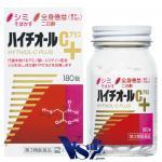 (180 เม็ด) Hythiol C Plus การผสานประสิทธิภาพของวิตามินซี และ Cysteine L อันเป็นกรดอะมิโนที่มีส่วนช่วยสร้างกลูต้าไทโอน และวิตามินอันเปี่ยมประโยชน์ทำให้ ผิวสวย เสริมสร้างความแข็งแรงให้ผิวในการต่อต้านแสงแดด ลดและบรรเทาการเกิดฝ้ากระ จุดด่างดำ ที่สำคัญยังช่ว