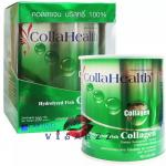 CollaHealth Collagen 100% 200g คอลลาเจนผงที่การันตีจากผู้ทานมากมาย เห็นผลจริง ทานง่าย