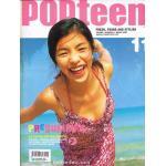 POPteen vol.1 no.11 มีนาคม 2545
