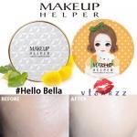 (#21 ตลับลาย Hello Bella) Makeup Helper Double Cushion Calendula Blossom SPF50+ /PA+++ คูชั่น แป้งน้ำลุ๊คฉ่ำสาวเกาหลีค่ะ ไม่เหนอะ ไม่มันไม่เยิ้ม ทาปุ๊ปแห้งปั๊ป โดยไม่ต้องเติมแป้ง ปกปิดได้อย่างดีแม้แผลเป็นที่ชัดมากๆ ไม่อุดตัน มาพร้อมกันแดด 50เท่า ตลับใหญ
