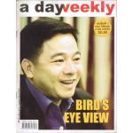 a day weekly ปีที่ 2 ฉบับที่ 53