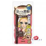 Kiss Me Heroine Make Smooth Liquid Eyeliner Super Keep 0.1mm # Brown อายไลเนอร์สีดำแบบหัวปากกาเมจิก ให้เส้นไลเนอร์ที่เรียวเล็ก บางเฉียบเพียง 0.1 mm ช่วยสร้างเส้นขอบตาที่ดูคมชัดตลอดวัน กันน้ำ กันเหงื่อ กันน้ำตา หรือแม้เวลาหน้ามัน และร้องไห้ก็ไม่เลอะเทอะรอบ