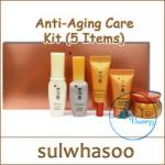รุ่นใหม่ Sulwhasoo Anti-Aging Care Kit (5 Items) เซทบำรุงต่อต้านริ้วรอย บำรุงลึกสู่ผิวชั้นใน กระชับริ้วรอย