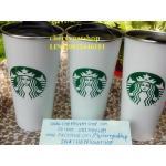 Starbucks TOGO Stainless Steel Dubaiใบขาวฝาดำโลโก้เงือกSirenเขียวClassicเรียบแต่บ่งบอกความเป็นพี่บัคส์สูง ใบนี้ควรค่าการสะสม และเหมาะเป็นของขวัญ