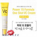 It's Skin Power 10 Formula One Shot VC Cream 35mL ครีมบำรุงผิววิตามิน ซี ช่วยปรับสีผิวให้ขาวกระจ่างใสเป็นธรรมชาติ